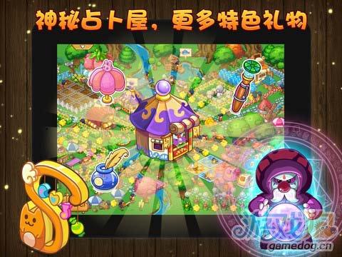 模拟经营游戏:摩尔庄园 打造你心中的庄园3