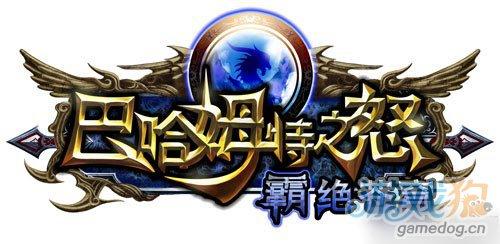 游戏巨作巴哈姆特之怒9月内测由DeNA引进手游平台1