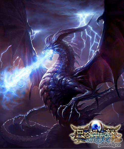 游戏巨作巴哈姆特之怒9月内测由DeNA引进手游平台3