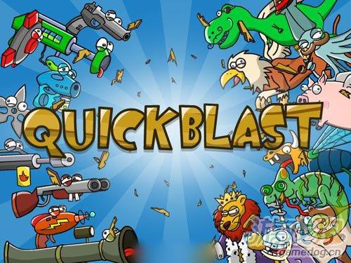 美术馆射击类游戏 QuickBlast 爽快创意射击1