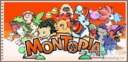 人气社交游戏 Montopia 已登陆全球苹果商店1