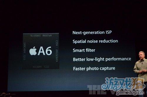 苹果发布iPhone5  9月21日起香港发售