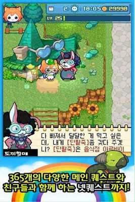 欢乐的养成游戏:幸福小镇 打造你独一无二的小镇2