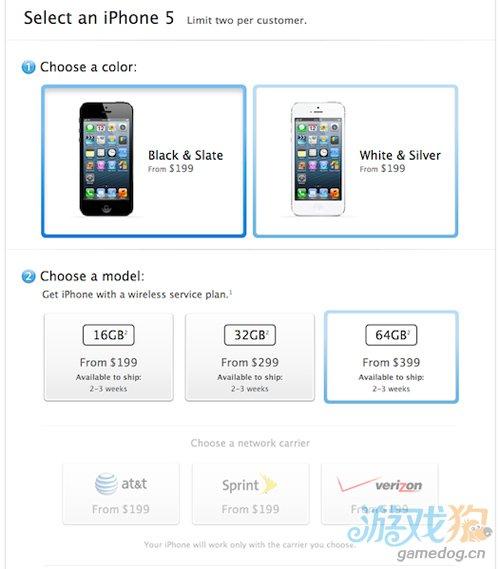 顾客对iPhone 5的热情让我们始料未及
