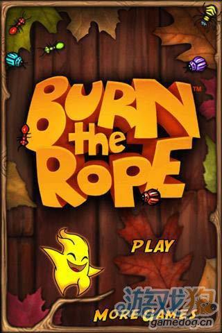 休闲益智游戏:烧绳子 来完美的通关吧1