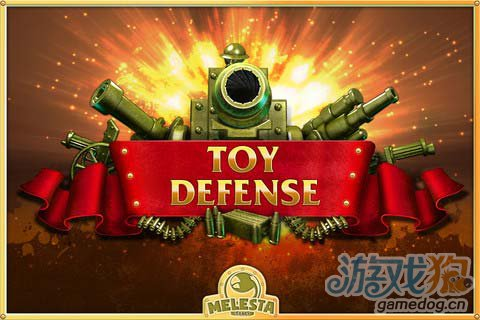 塔防游戏:玩具塔防 重温大家童年时代的小绿人兵1