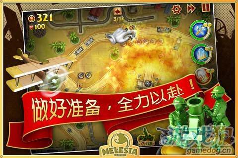 塔防游戏:玩具塔防 重温大家童年时代的小绿人兵3