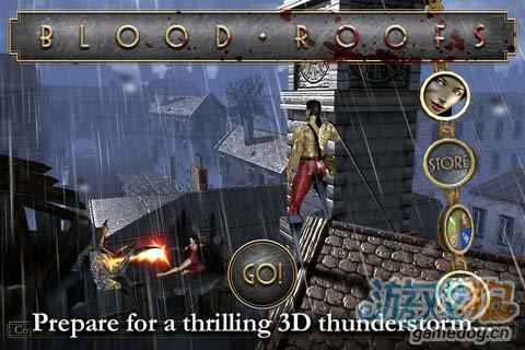 风格另类的3D跑酷游戏:血奔 更新评测1