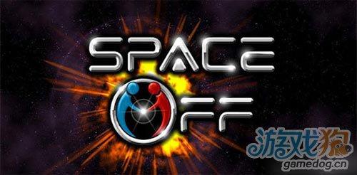 Thumbstar Games发布基于物理的射击游戏空间关闭1