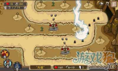 塔防迷的饕餮盛宴:部落守卫战I 创造部落的辉煌吧2