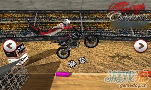 画面逼真的竞速游戏:自由越野摩托车 来挑战极限2