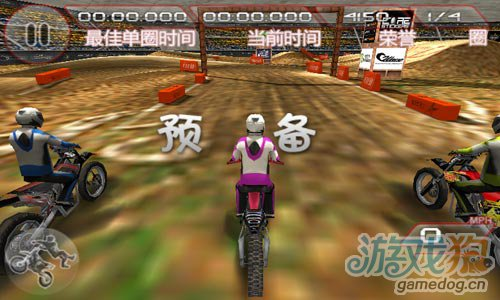 画面逼真的竞速游戏:自由越野摩托车 来挑战极限1