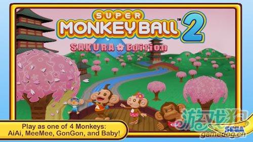经典之作:超级猴子球2 带给你无穷乐趣1
