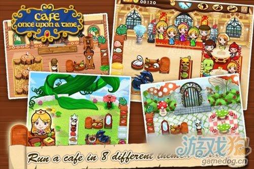 经营小游 Cafe Once Upon a Time 即将登陆2