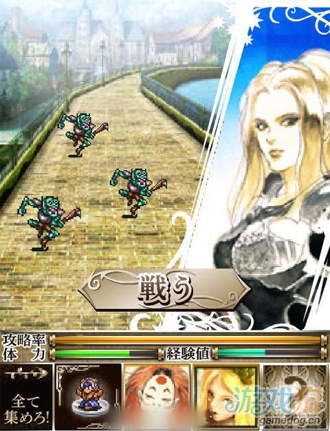 人气RPG 撒加系列 Emperor SaGa 现已经上架2