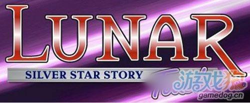感动众人的神作RPG 露娜:银河之星本周上架1