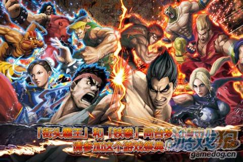 Capcom格斗大作 街霸X铁拳Mobile现已经上架1