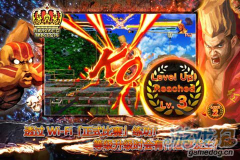Capcom格斗大作 街霸X铁拳Mobile现已经上架3