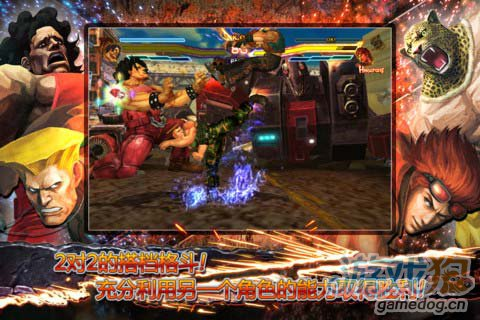 Capcom格斗大作 街霸X铁拳Mobile现已经上架2