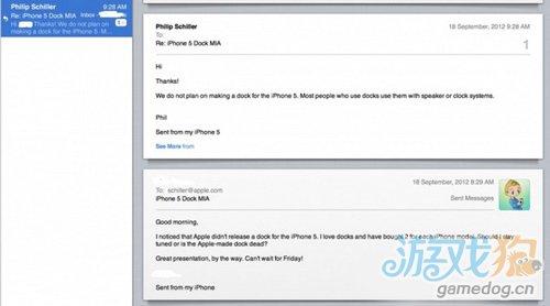 苹果高管 将不会生产iPhone 5官方Dock配件