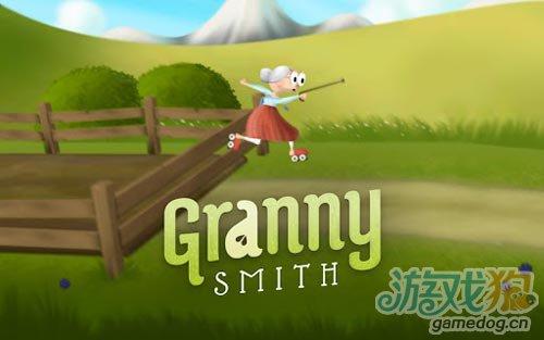 疯狂轮滑老奶奶:史密斯奶奶 为了苹果1