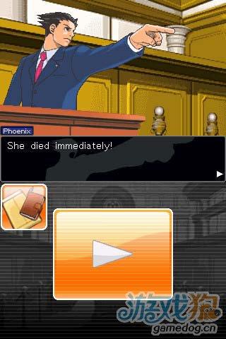 法庭辩论AVG型游戏:逆转裁判 体验成为律师的感觉1
