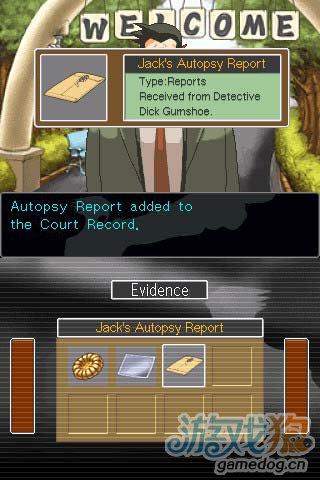 法庭辩论AVG型游戏:逆转裁判 体验成为律师的感觉4