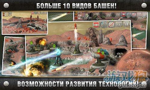 战争策略塔防游戏:全面防御3D 保卫基地2