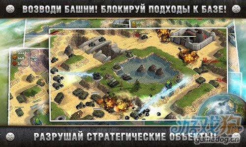 战争策略塔防游戏:全面防御3D 保卫基地1