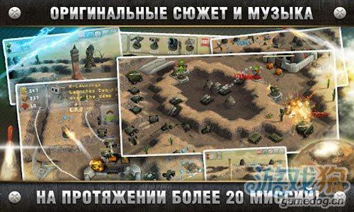 战争策略塔防游戏:全面防御3D 保卫基地3