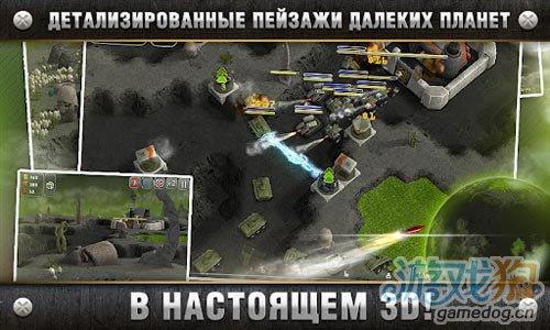 战争策略塔防游戏:全面防御3D 保卫基地4