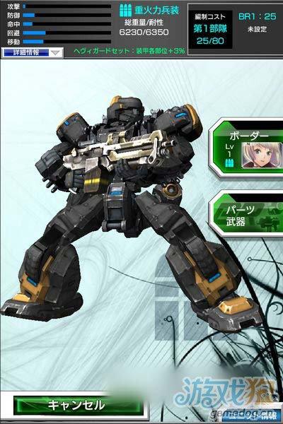 世嘉街机经典游戏边境保卫战 iOS版今冬上架2