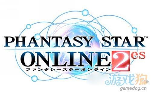 日本TGS大展梦幻之星Online 2 视频首度公开1