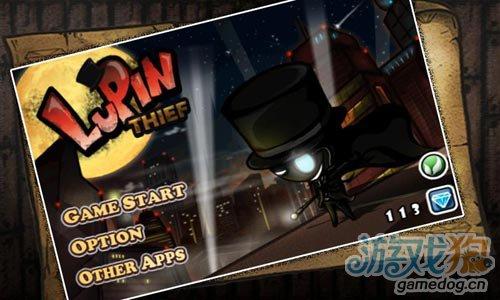 横版冒险游戏:怪盗鲁邦 偷走邪恶伯爵所有的宝石1
