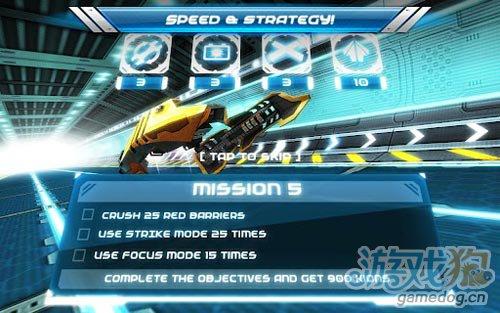 科幻风格竞速游戏:离子赛车 更新评测2