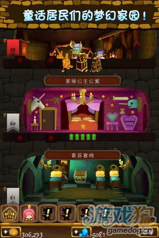 模拟经营游戏:小小王国 打造你的城堡3