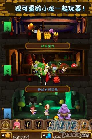 模拟经营游戏:小小王国 打造你的城堡4