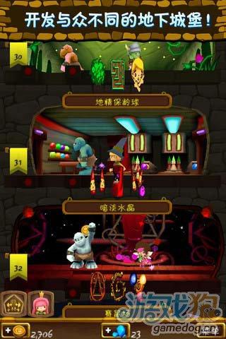 模拟经营游戏:小小王国 打造你的城堡2