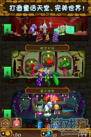 模拟经营游戏:小小王国 打造你的城堡5
