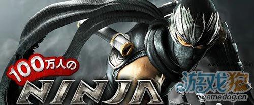 人气动作游戏Ninja Gaiden改编 社交版游戏将推出1