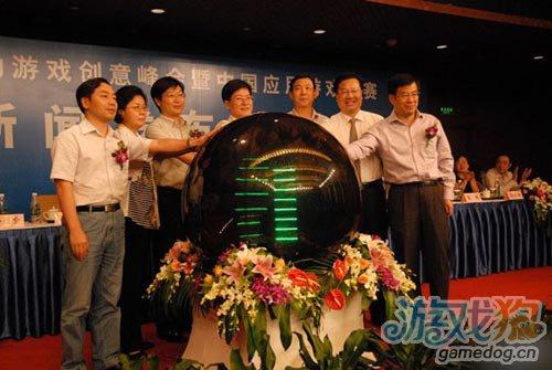 政府大力支持:南京市政府启动中国应用游戏大奖赛1
