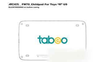 玩具城Tabeo儿童平板通过FCC认证