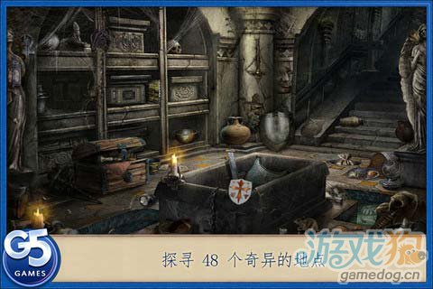 冒险解谜类游戏:神秘来信 去解开所有隐藏的谜团2
