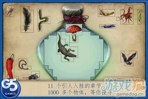 冒险解谜类游戏:神秘来信 去解开所有隐藏的谜团4