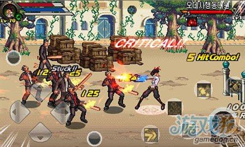 动作游戏:地下城与勇士 震撼登场给你不同的感觉1