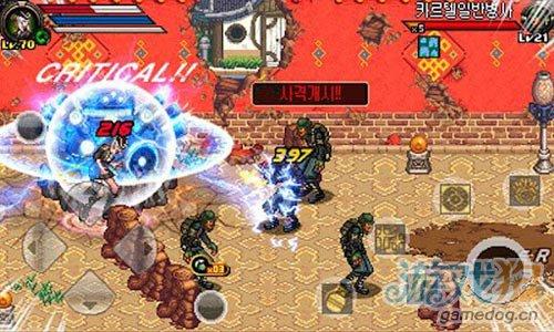 动作游戏:地下城与勇士 震撼登场给你不同的感觉3
