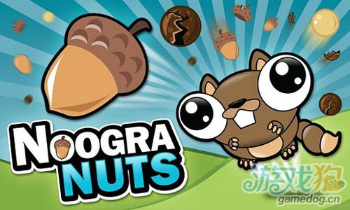 休闲游戏:松鼠吃坚果 快来帮助松鼠吃到美味坚果1