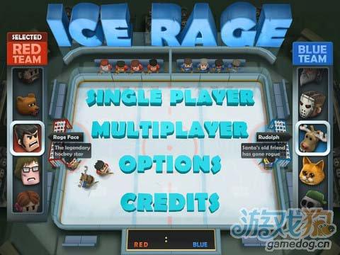 冰球运动游戏:热血冰球 简单极致的暴力冰球运动5