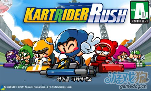 竞速游戏:跑跑卡丁车加强版 风驰电掣1