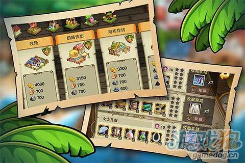 模拟经营游戏:迷你港湾 建造你的海上王国4